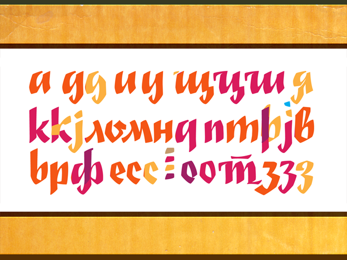 display font — cyrillic glyphs