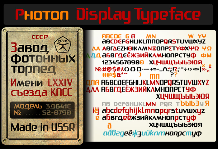 Photon display typeface