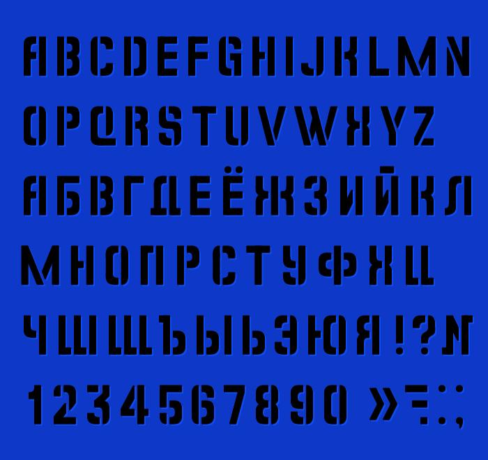 Шрифт gost.304 81 type B italic скачать бесплатно