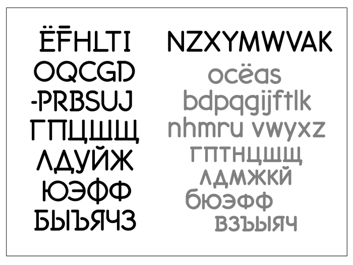 type design drafts