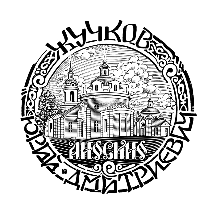 Ex libris, bookplate, engraving, architecture, Russian monastery